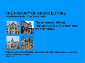THE WORLD's ARCHITECTURE OF THE 1900's / The history of Architecture from Pre...
