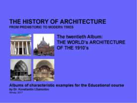THE WORLD's ARCHITECTURE OF THE 1910's / The history of Architecture from Pre...