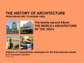 THE WORLD's ARCHITECTURE OF THE 1930's / The history of Architecture from Pre...