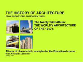 THE WORLD's ARCHITECTURE OF THE 1940's / The history of Architecture from Pre...