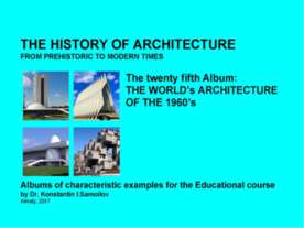 THE WORLD's ARCHITECTURE OF THE 1960's / The history of Architecture from Pre...