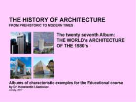 THE WORLD's ARCHITECTURE OF THE 1980's / The history of Architecture from Pre...