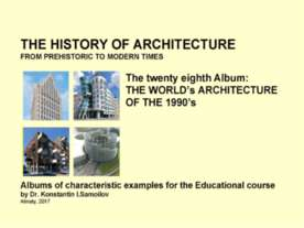THE WORLD's ARCHITECTURE OF THE 1990's / The history of Architecture from Pre...