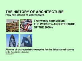 THE WORLD's ARCHITECTURE OF THE 2000's / The history of Architecture from Pre...