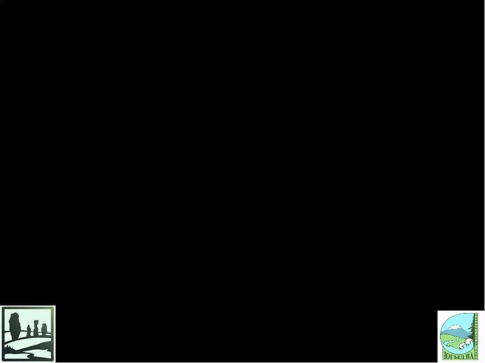 Использованные источники: Фильм «Междуречье Печоры и Илыча. Заповедано потомк...