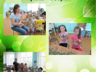 Мастер – класс с родителями «Кукла – оберег»