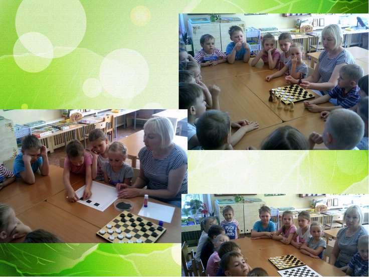 День шашечного турнира