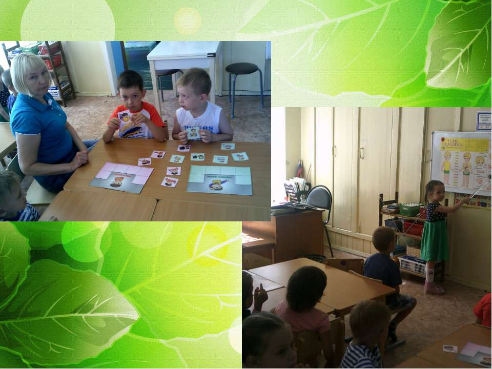 Проект «Растим здоровье»