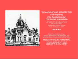 THE KAZAKHSTAN'S ARCHITECTURE of the beginning of the Twentieth century (THE ...