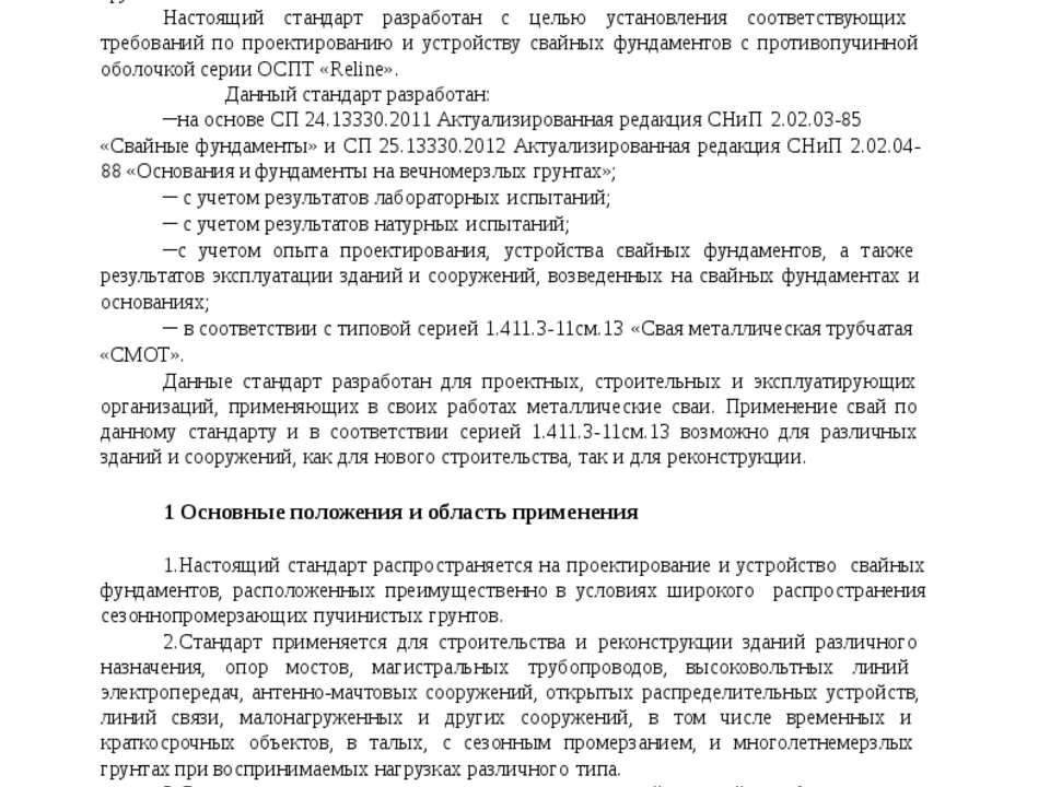 Fnc - магазин (Группа компаний FNC), Ростов-на-Дону