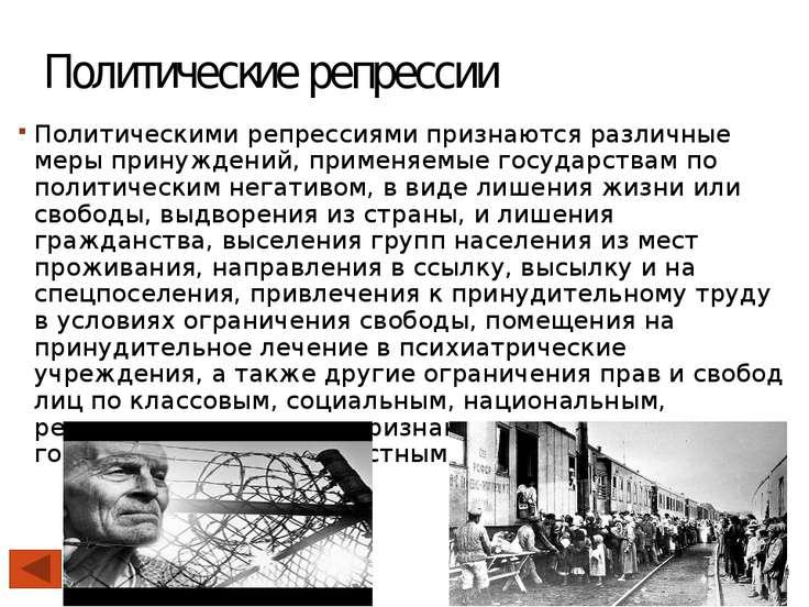 Казахская интеллигенция В частности, их объявили виновными в кризисе сельског...