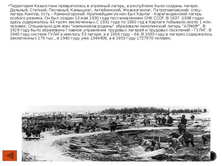 Жакып Акбаев 14 сентября 1930 года палачи ОГПУ по обвинению в «контрреволюцио...