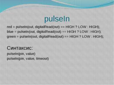 pulseIn red = pulseIn(out, digitalRead(out) == HIGH ? LOW : HIGH); blue = pul...