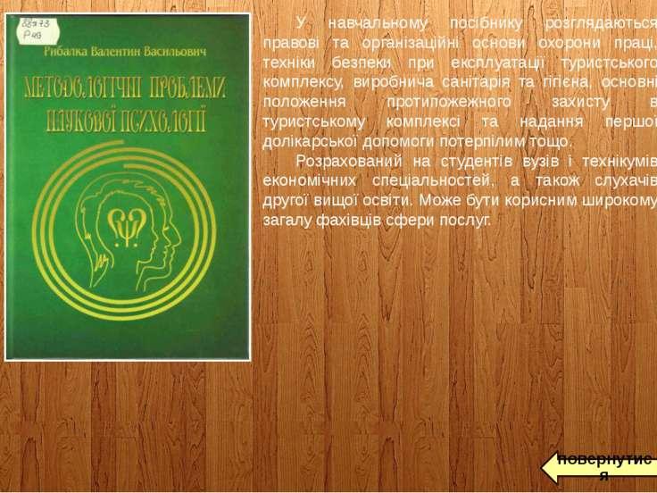 До збірника ввійшли наукові праці, присвячені актуальним питанням філології. ...