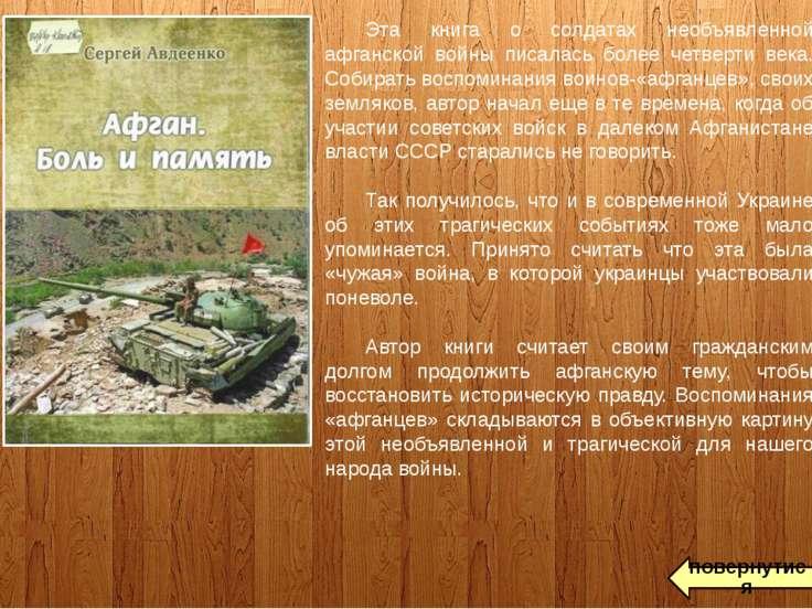 У монографії наведено аналіз проблем, що виникають при розумінні та застосува...