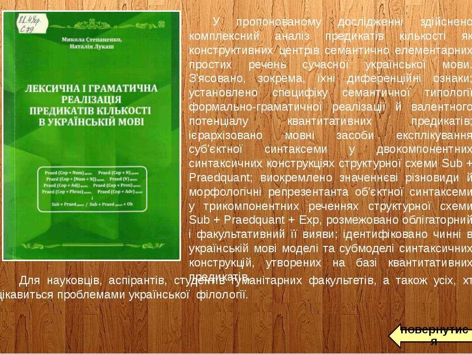 У книзі містяться стислі відомості про територію Чернігівського району Запорі...