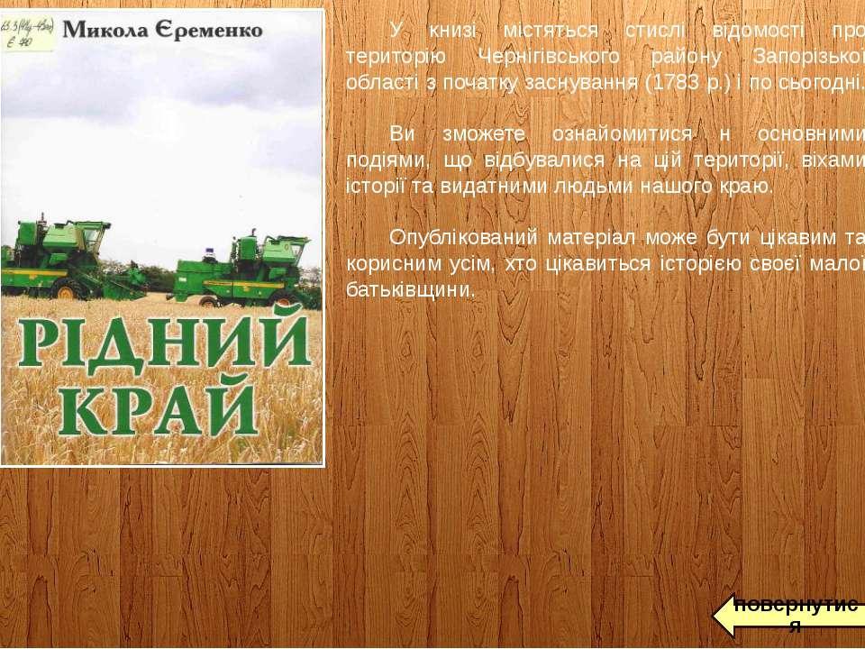 Книга містить праці провідних учених Національної академії педагогічних наук ...