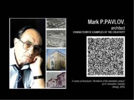 "Mark P.Pavlov, architect: characteristic examples of the creativity. - ""Archi..."