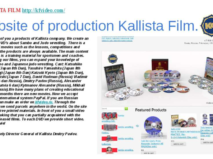 Website of production Kallista Film. Here, in front of you a products of Kall...