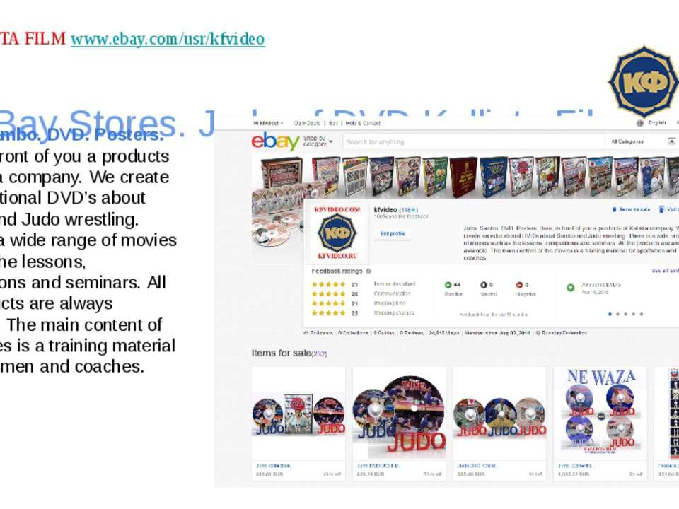eBay Stores. Judo of DVD Kallista Film. Judo. Sambo. DVD. Posters. Here, in f...