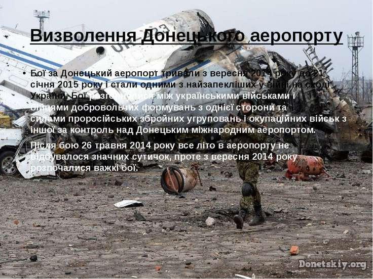 Незалежність України в подіях 1991 рік Відлік незалежності почався 24 серпня ...