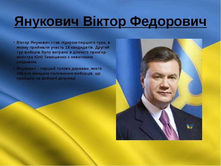 Євромайдан Події в період з 21 листопада 2013 року по 22 лютого 2014 року піс...