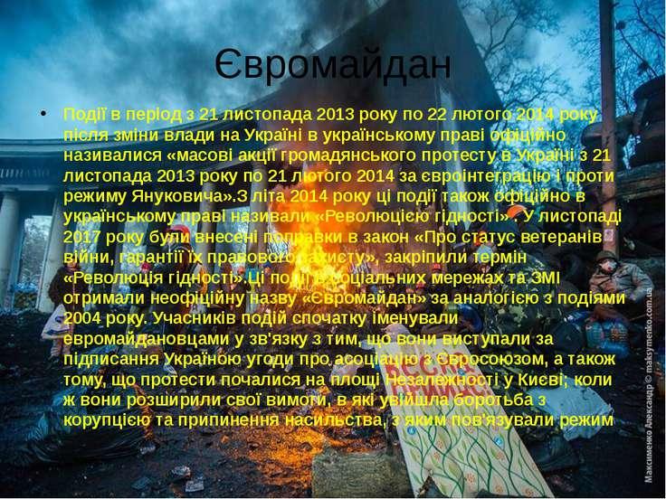 Визволення Донецького аеропорту Бої за Донецький аеропорттривали з вересня 2...