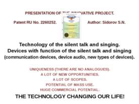 Technology of the silent talk and singing. Devices with function of the silen...