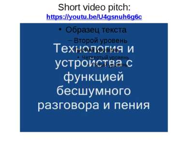 Short video pitch: https://youtu.be/U4gsnuh6g6c