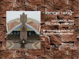 "The ""ANCIENT TARAZ"" HISTORICAL AND CULTURAL COMPLEX: an interesting version o..."