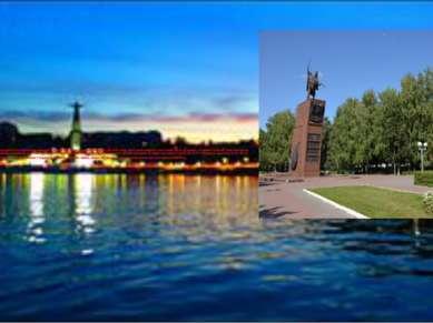 Сквер площадью 6 га находится на территории бывшей деревни Будаевка – родины ...