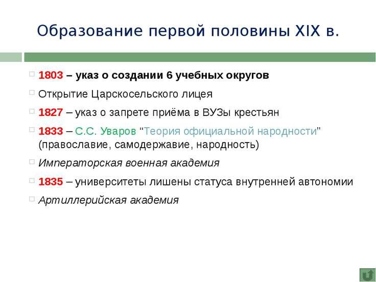 """Живопись в 1920-е гг. Оборона Петрограда (А. Дейнека) 1925 – """"Общество станко..."""