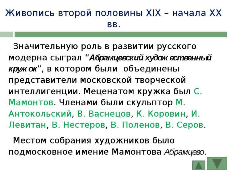 """Музыка в 1964-1985 гг. классическая музыка Сюита """"Время – вперёд!"""" – Г. Свири..."""