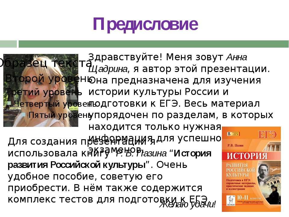 Живопись в 1930-е гг. Допрос коммунистов (Б. Иогансон) соцреализм На старом у...