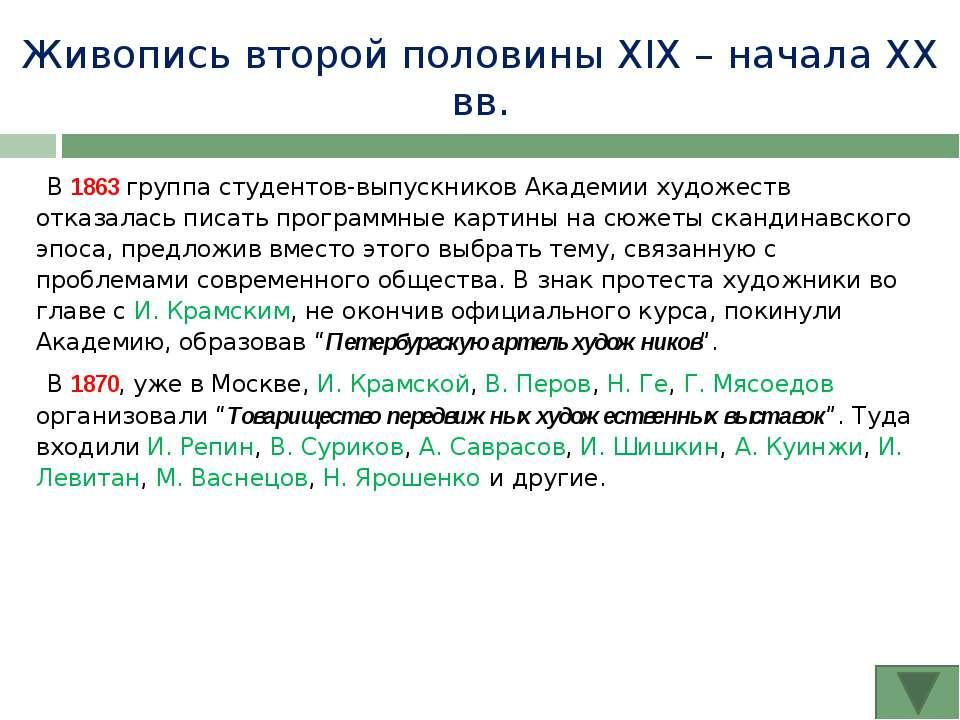 """Кино в 1964-1985 гг. """"Ирония судьбы, или С лёгким паром!"""", """"Вокзал для двоих""""..."""