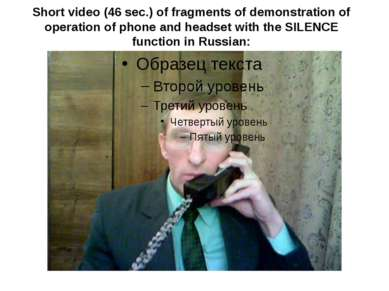Short video (46 sec.) of fragments of demonstration of operation of phone and...