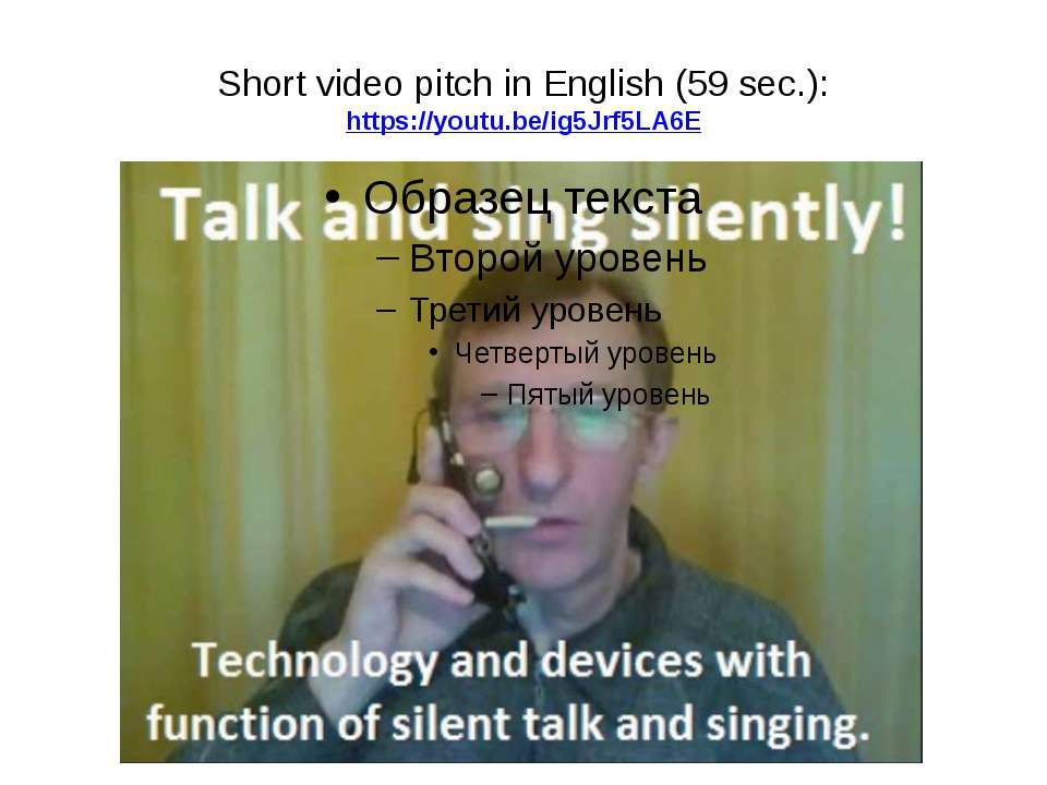 Short video pitch in English (59 sec.): https://youtu.be/ig5Jrf5LA6E