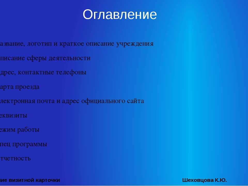 dalnegorsk-ksp@mail.ru Электронная почта и адрес официального сайта КСП http:...