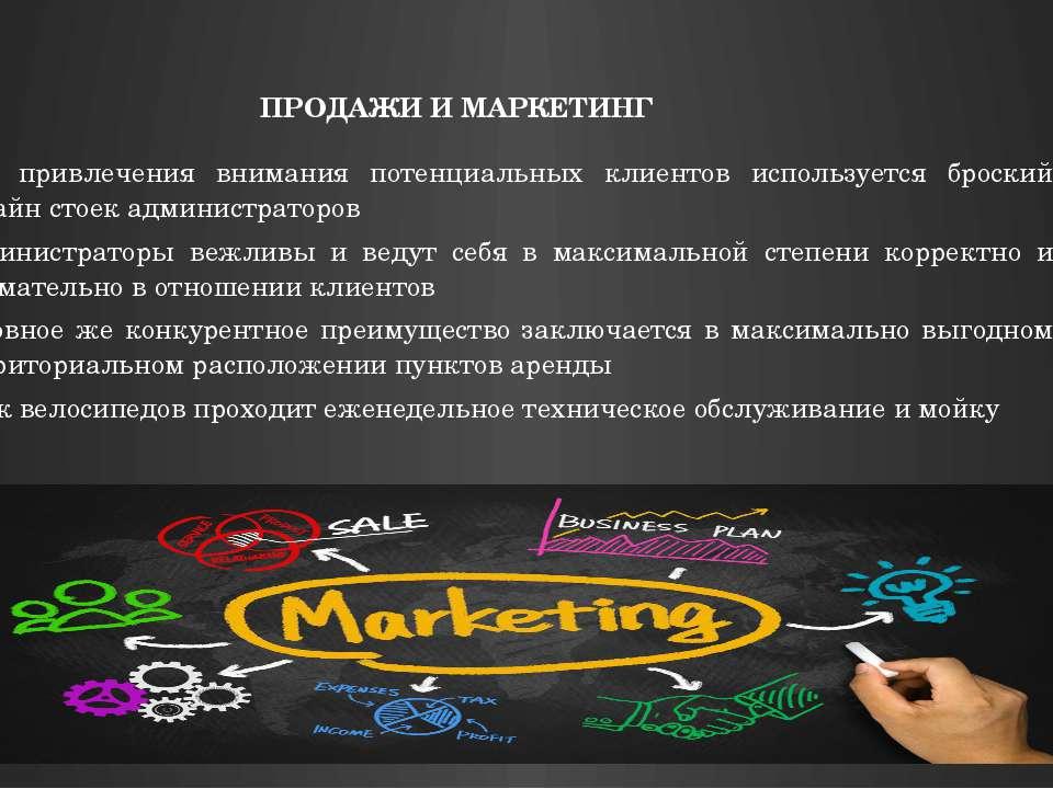 Таблица 3. План производства Товар/Услуга  Средний плановый объем продаж, ед...