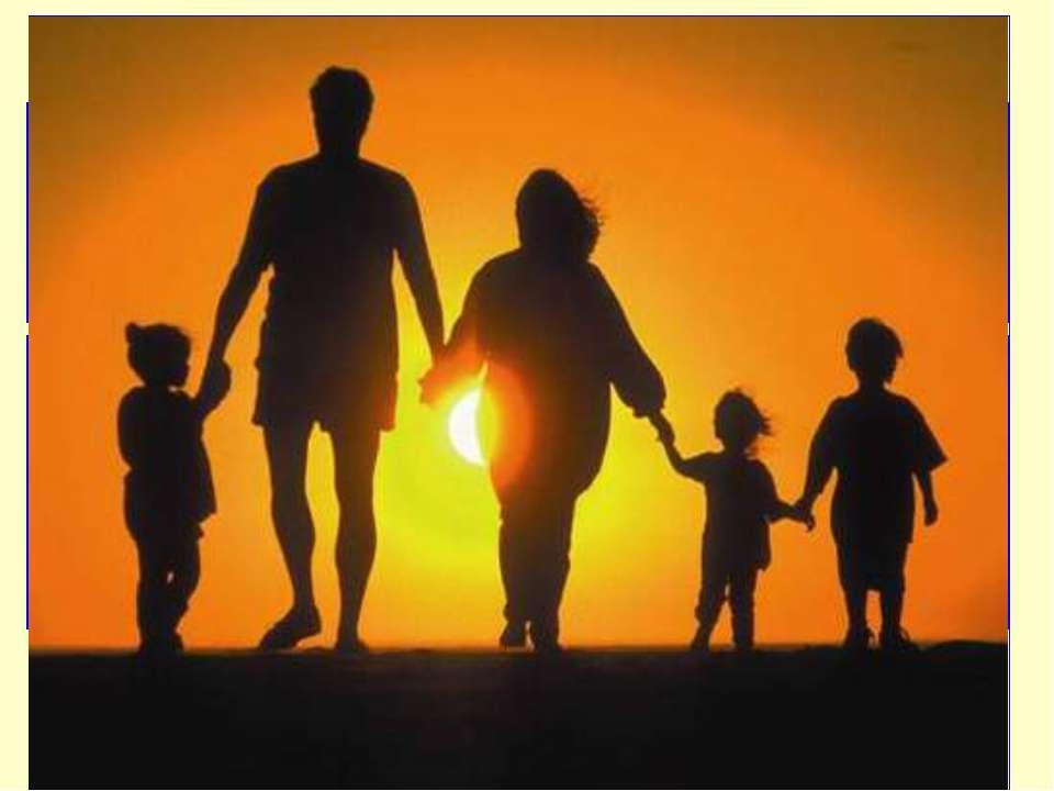1. Семья – социальный институт Семья как малая группа - основанная на браке, ...
