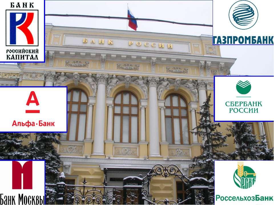 3. Денежно-кредитная политика Кредитно-денежная (монетарная) политика означае...