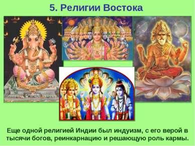 5. Религии Востока Еще одной религией Индии был индуизм, с его верой в тысячи...