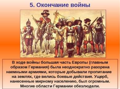 5. Окончание войны В ходе войны большая часть Европы (главным образом Германи...