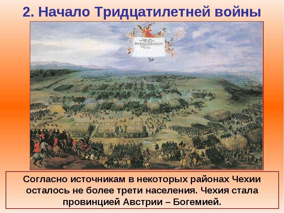 2. Начало Тридцатилетней войны Согласно источникам в некоторых районах Чехии ...