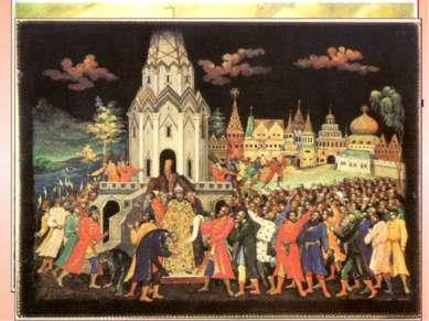 3. Медный бунт 25 июля 1662 г. в Москве началось восстание городских низов. В...