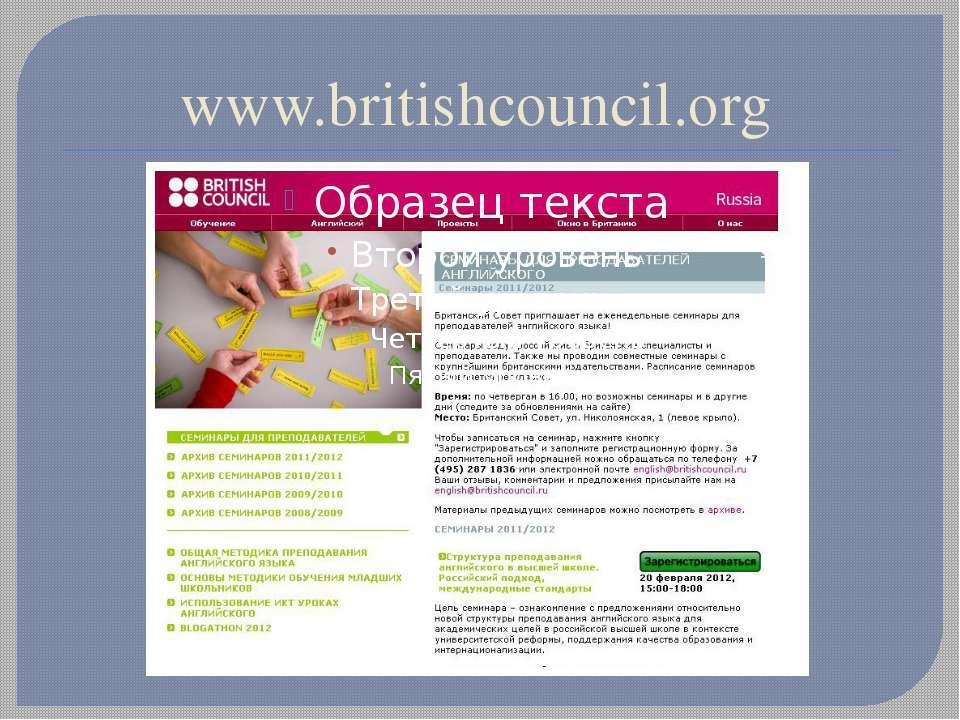 www.britishcouncil.org
