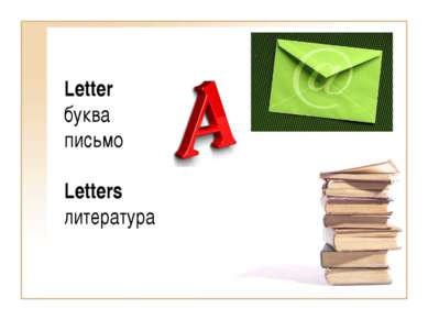 Letter буква письмо Letters литература