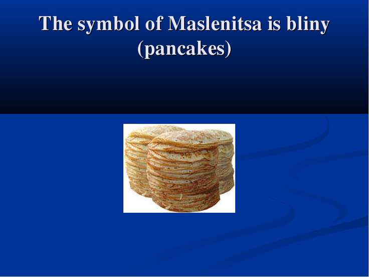 The symbol of Maslenitsa is bliny (pancakes)