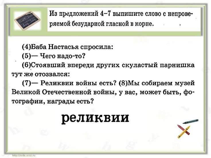Новейший полный справочник школьника 5-11 классы В 2 тт