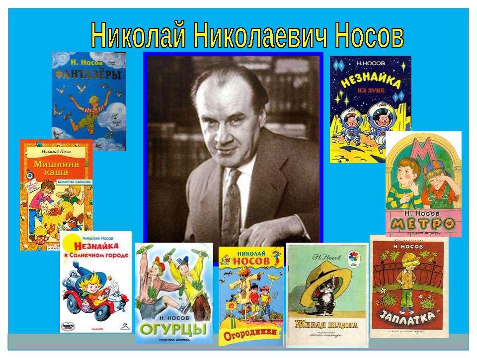 Читающий мысли 2 сезон 2 серия на русском языке